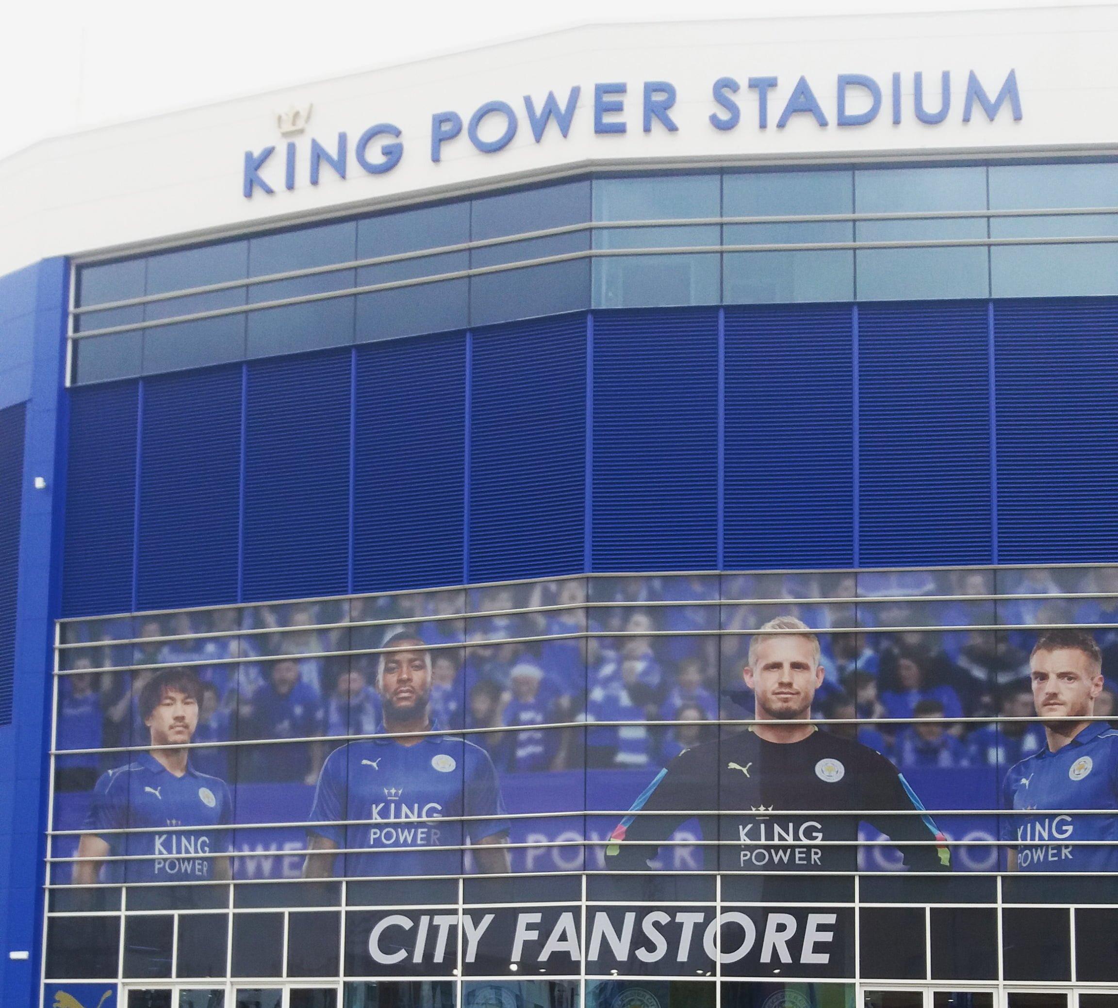 stadion-king-power-stadium-city-fanstore