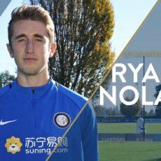 Były młodzieżowy piłkarz Interu Mediolan łączony z Leicester